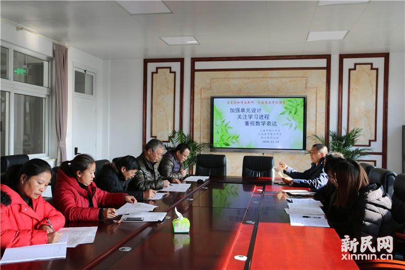 钱圩中学与云南普洱市通关中学开展联合教研活动