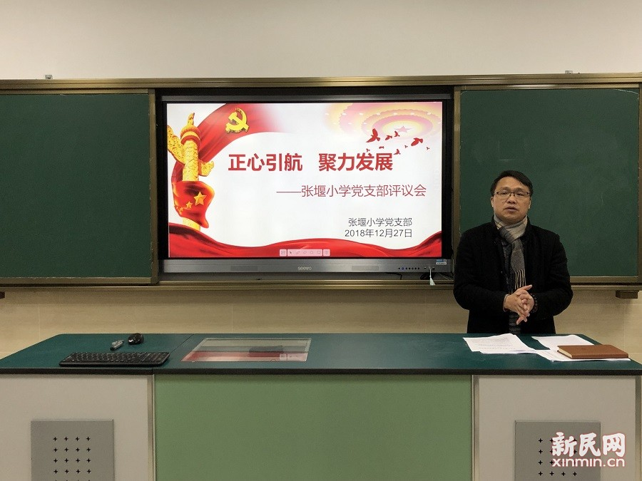张堰小学:正心引航 聚力发展