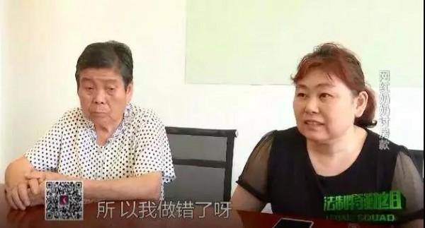 太心疼!收养黑人弃婴的上海阿婆无家可归!