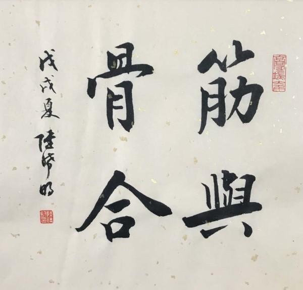 杭州这学校把武术列入期末考 还给孩子发武林秘籍