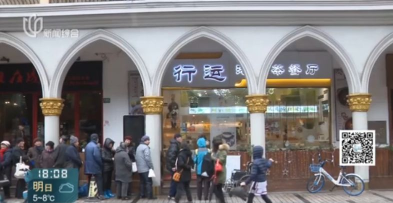"""上海一家餐厅提供""""免费午餐"""",有人竟然干出这种事!"""