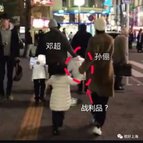 """邓超吐槽陪孙俪逛街!列出娘娘8大""""罪状""""!"""