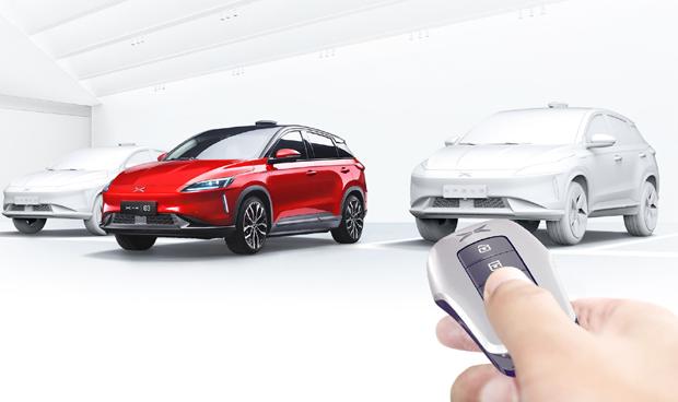 """小鹏G3首次OTA升级 增加""""车辆钥匙召唤"""""""
