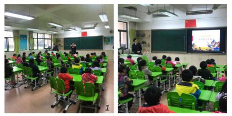 """招商银行上海张杨支行走进校园开展""""未来小小银行家""""金融知识普及教育"""