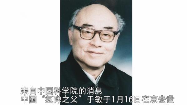 上海市滁州商会成立  服务长三角一体化发展