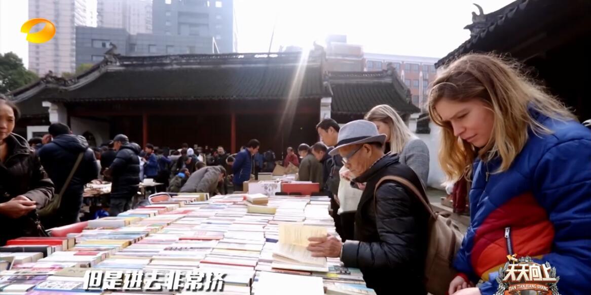 上海这个集市卧虎藏龙!现已火火火遍全国,门票只要1块钱!