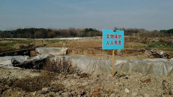 扬州城管围殴两名考古队员 国家文物局:影响恶劣