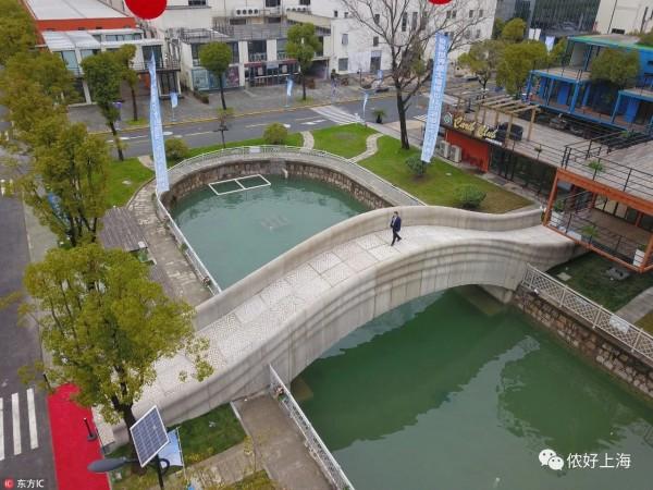腿软!上海这两座桥居然是3D打印出来的...