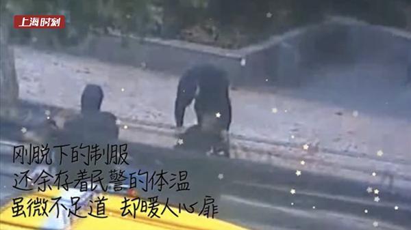 视频 | 上海飘雪的那天,民警一个动作温暖了所有人