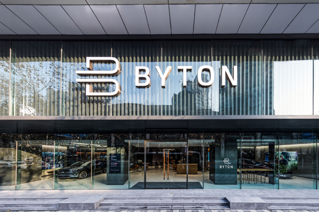 全球首家BYTON空间上海开业