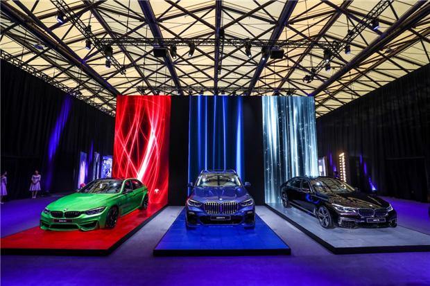 "2019 BMW东区""星秀盛典""星光四射"