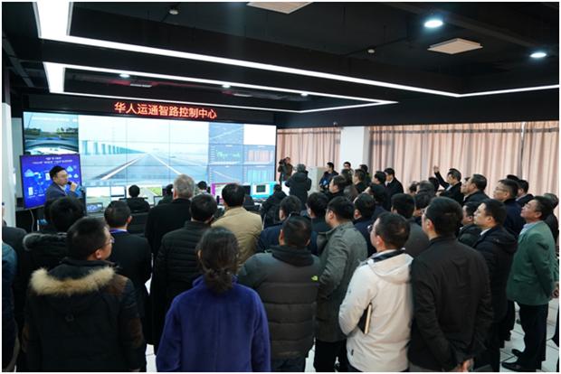"""全球首条车路协同自动驾驶智能化城市道路开通运行 华人运通""""三智""""战略快速落地-第3张图片-汽车笔记网"""