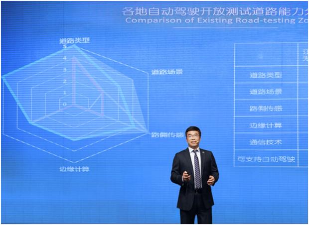 """全球首条车路协同自动驾驶智能化城市道路开通运行 华人运通""""三智""""战略快速落地-第5张图片-汽车笔记网"""