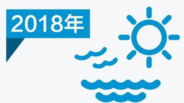 中国气象局:2018年我国平均气温较常年偏高0.5℃