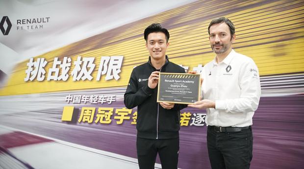 周冠宇加入雷诺运动学院并担任F1发展车手