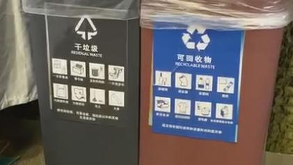 视频 | 两会现场设分类垃圾箱 环保袋让代表们爱不释手