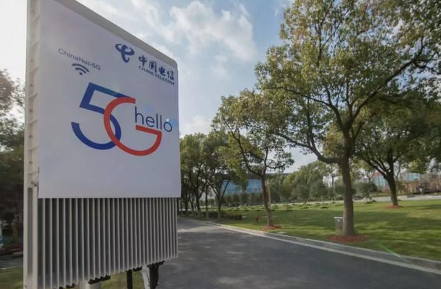 """电信5G信号覆盖上海两会 代表委员""""首尝""""双千兆上网"""