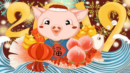 春节必备!超可爱的猪猪年祝福语来啦!