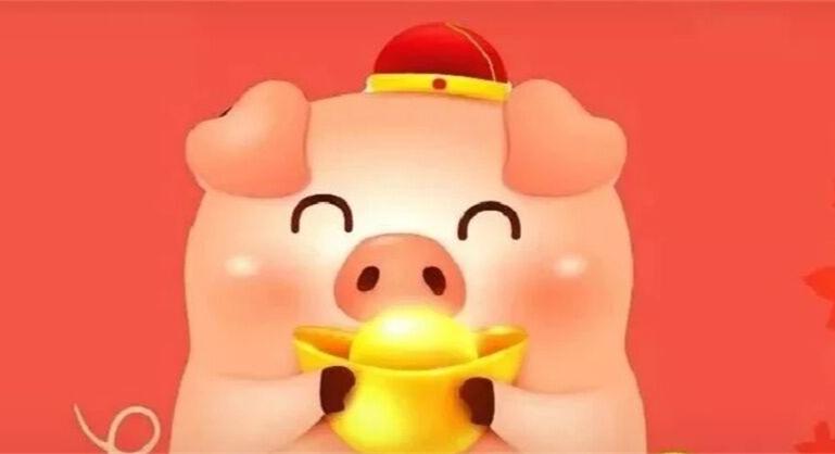 """拜年必备!一起来玩""""金猪拱福"""""""