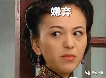 春节过半,爸妈看我的眼神好像越来越不对劲了…