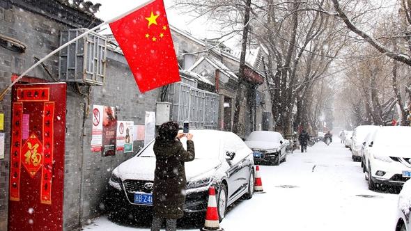 北京下雪了!后天还将迎来一场更大的雪