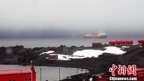中国地震局:南极长城站地震台改建完成开始运行