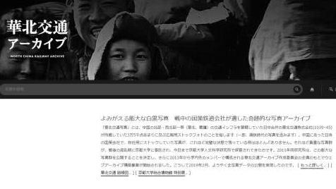 日本公开3.5万余张中国抗战时期老照片 系西日本地区首次