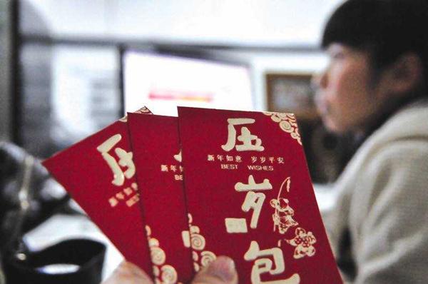广州一父亲挪用儿子3000压岁钱被起诉,法院判其返还