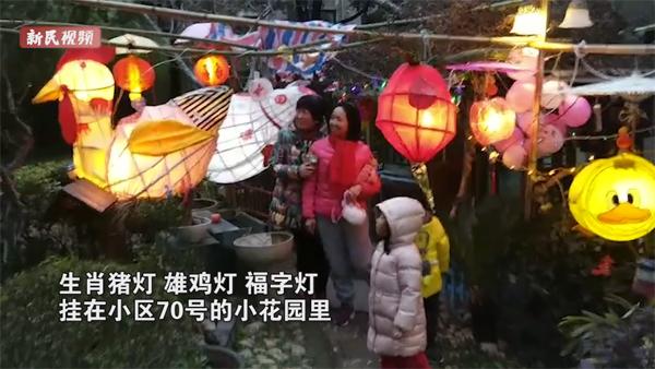 视频 | 居民自家小院办起草根版元宵灯会
