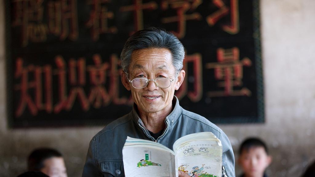 2018年中国划拨45亿元落实教师生活补助政策