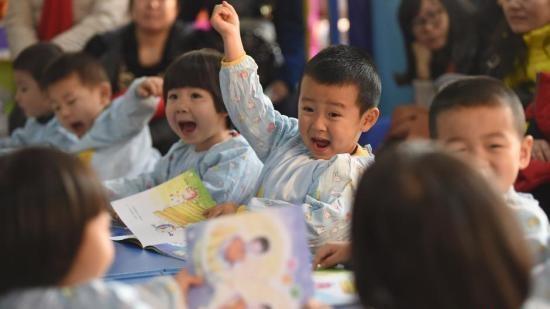 北京连续发文规范幼儿园管理 明确班级规模、运动空间等