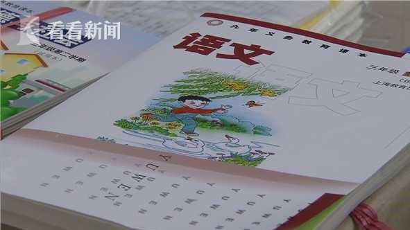 上海春季开学全换部编教材? 纯属误读!