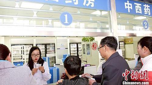 多地公布药品带量采购细则 力促患者买到降价药