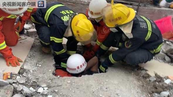最新:福州一楼房倒塌已成功救出14人