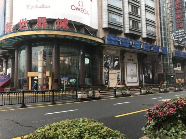 刚刚,上海南京路新世界宣布下月闭店改造!