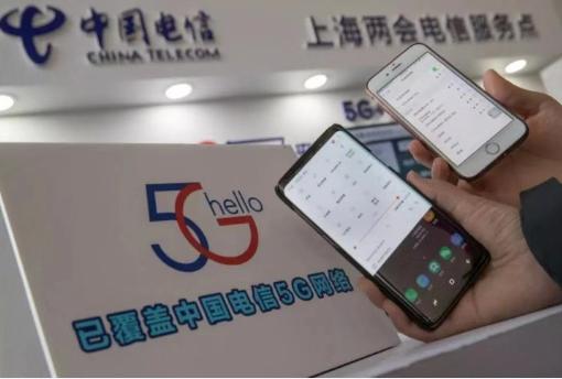 """上海电信""""落子""""亚洲之最    虹桥火车站、国家会展中心开始5G覆盖"""