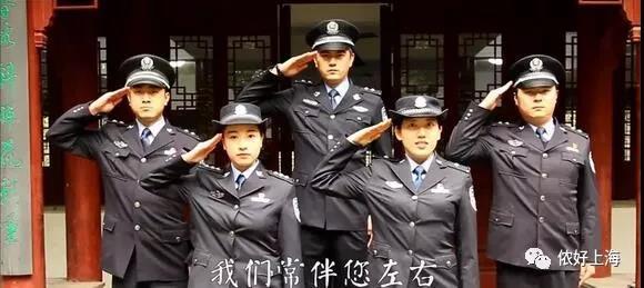 哈哈哈!上海警察蜀黍拍了一部古装MV!