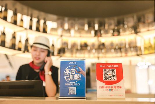 网红杏花楼青团首发外卖平台。。,上国本地[nèidì]生涯数字化升级