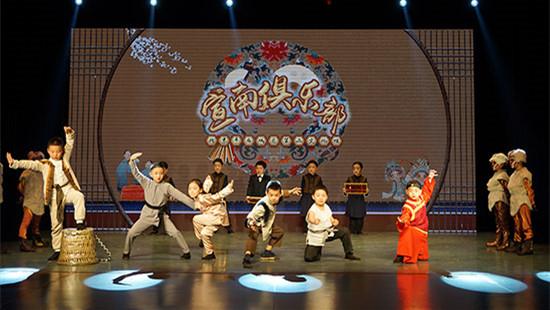 原创儿童武术剧《毛猴谣》在京上演