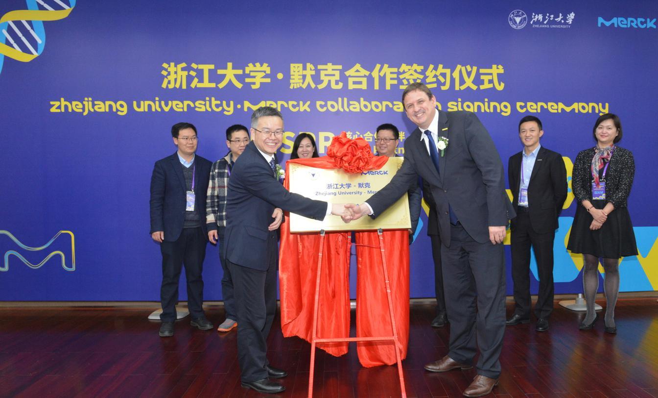 浙江大学加入默克CRISPR核心合作伙伴项目