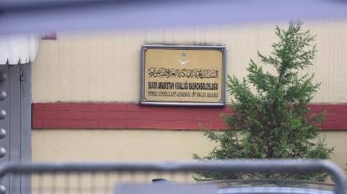 国际刑警组织对卡舒吉案20名嫌疑人发布红色通缉令