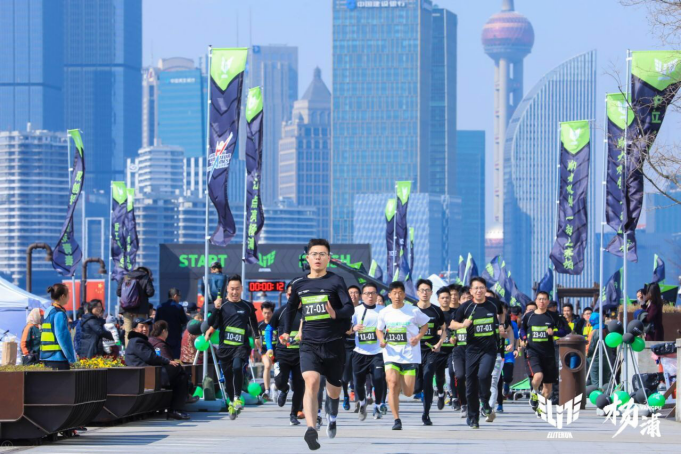 UCloud双创接力赛·EliteRun上海开跑, 助力双创引领创新
