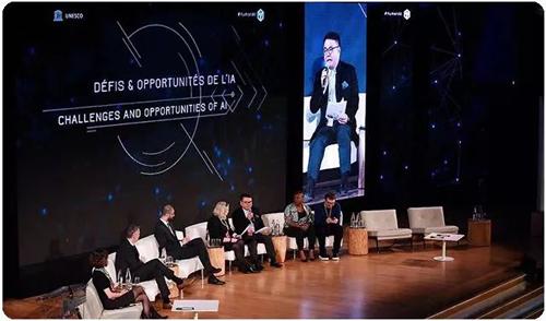 AI的关键不是I,是A:联合国科教文组织第一届人工智能峰会感想