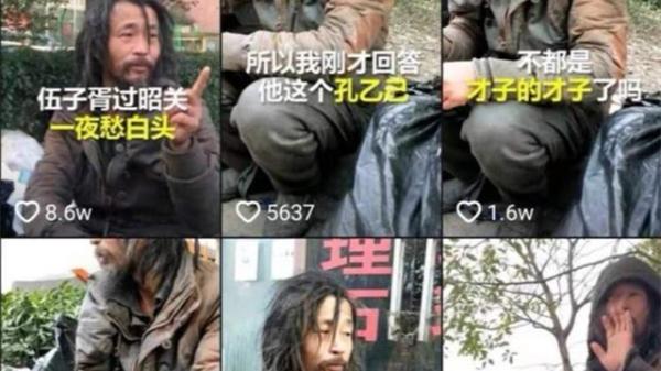 """""""金句""""流浪汉是谁?上海徐汇:此前在区审计局工作因病休假"""