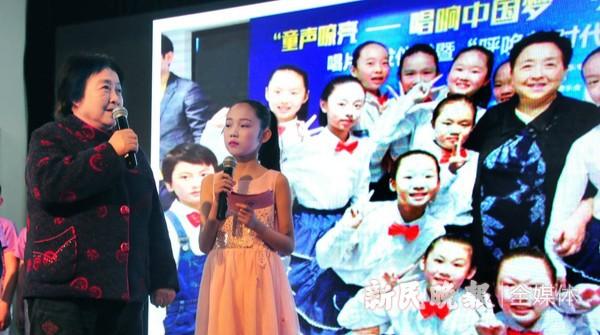 童心唱响中国梦