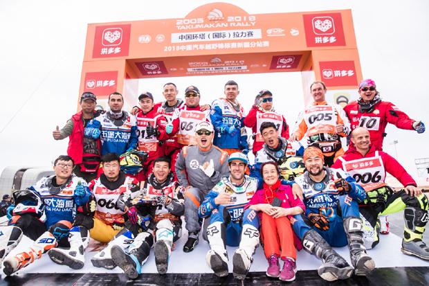 2019中国环塔(国际)拉力赛暨中国汽车越野系列赛(CCR)新疆站赛事新闻发布会在北京召开