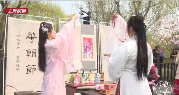 视频 |  很热闹!来看顾村公园里的汉服花朝节