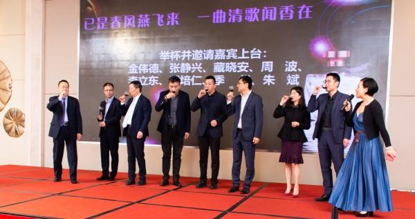 洲际酒店集团中国区业主协会携手 两家公司举办闻香之夜活动