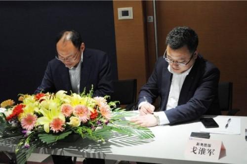 上海新奥燃气携手浦江气体布局氢能产业链 协同长三角氢经济一体化