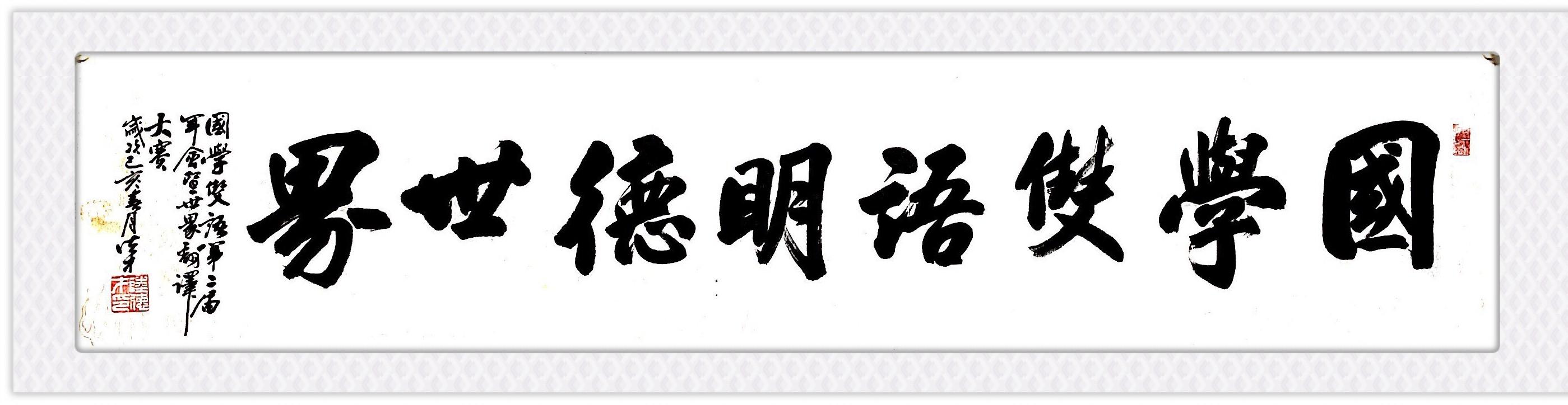 """首届""""儒易杯""""中华文化国际翻译大赛报名截止倒计时24小时!"""